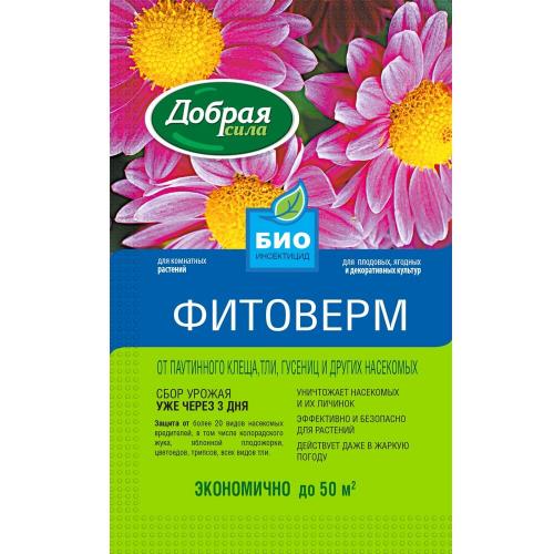 Био-инсектицид ФИТОВЕРМ ОТ НАСЕКОМЫХ-ВРЕДИТЕЛЕЙ, 2мл
